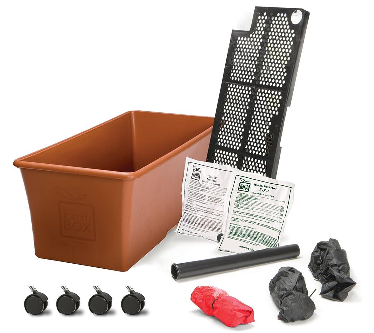 EarthBox 1010011 Garden Kit, Terra Cotta