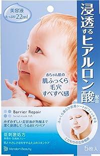日本亚马逊海淘:Mandam曼丹Barrier Repair婴儿肌面膜小集合