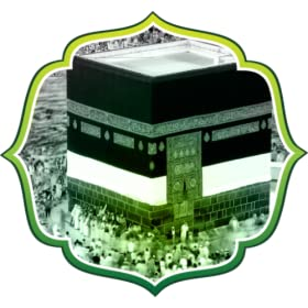 Hajj Umrah Guide In Arabic Free Version