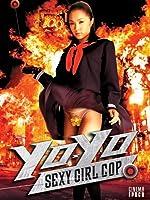 Yo-Yo Sexy Girl Cop (English Subtitled)