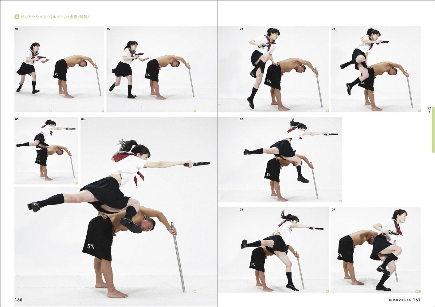 パンチラ写真をうPしよう☆85目撃め [無断転載禁止]©bbspink.comYouTube動画>3本 ->画像>3916枚