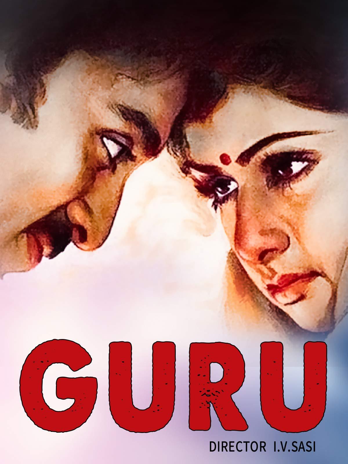 Guru (Tamil Language, English Subtitled)