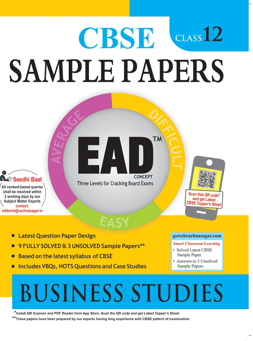 ead business studies 12 in rachna sagar books