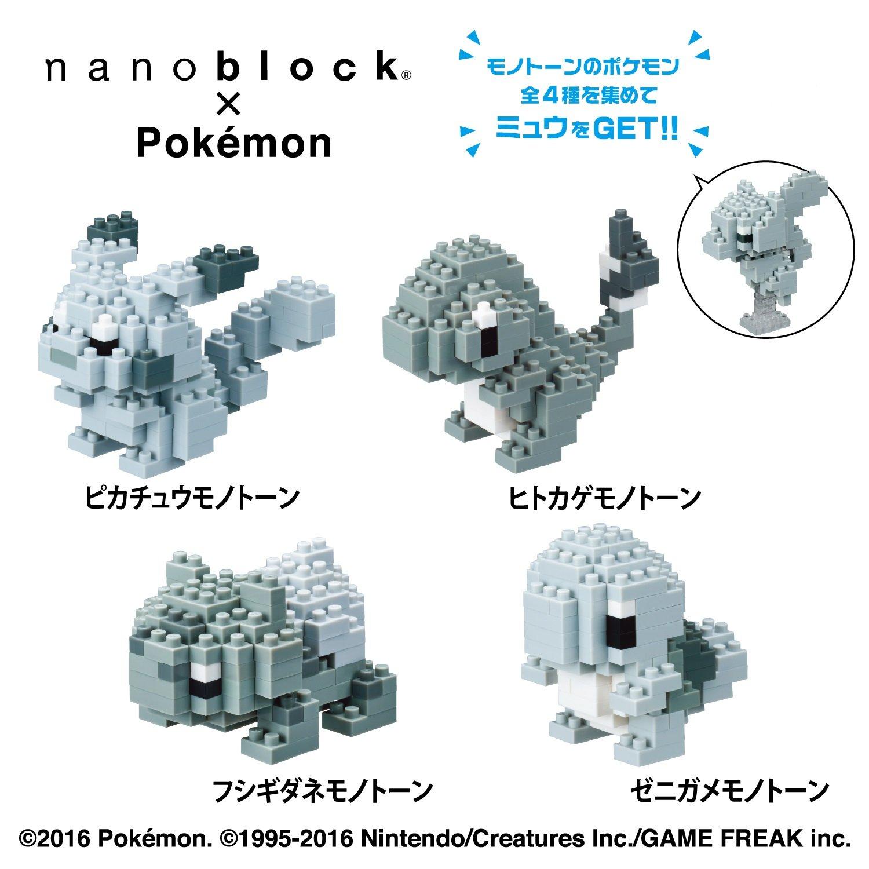モノトーンカラーのポケモンナノブロック
