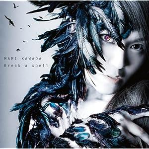 Break-spell-初回限定盤-東京レイヴンズ-新エンディングテーマ