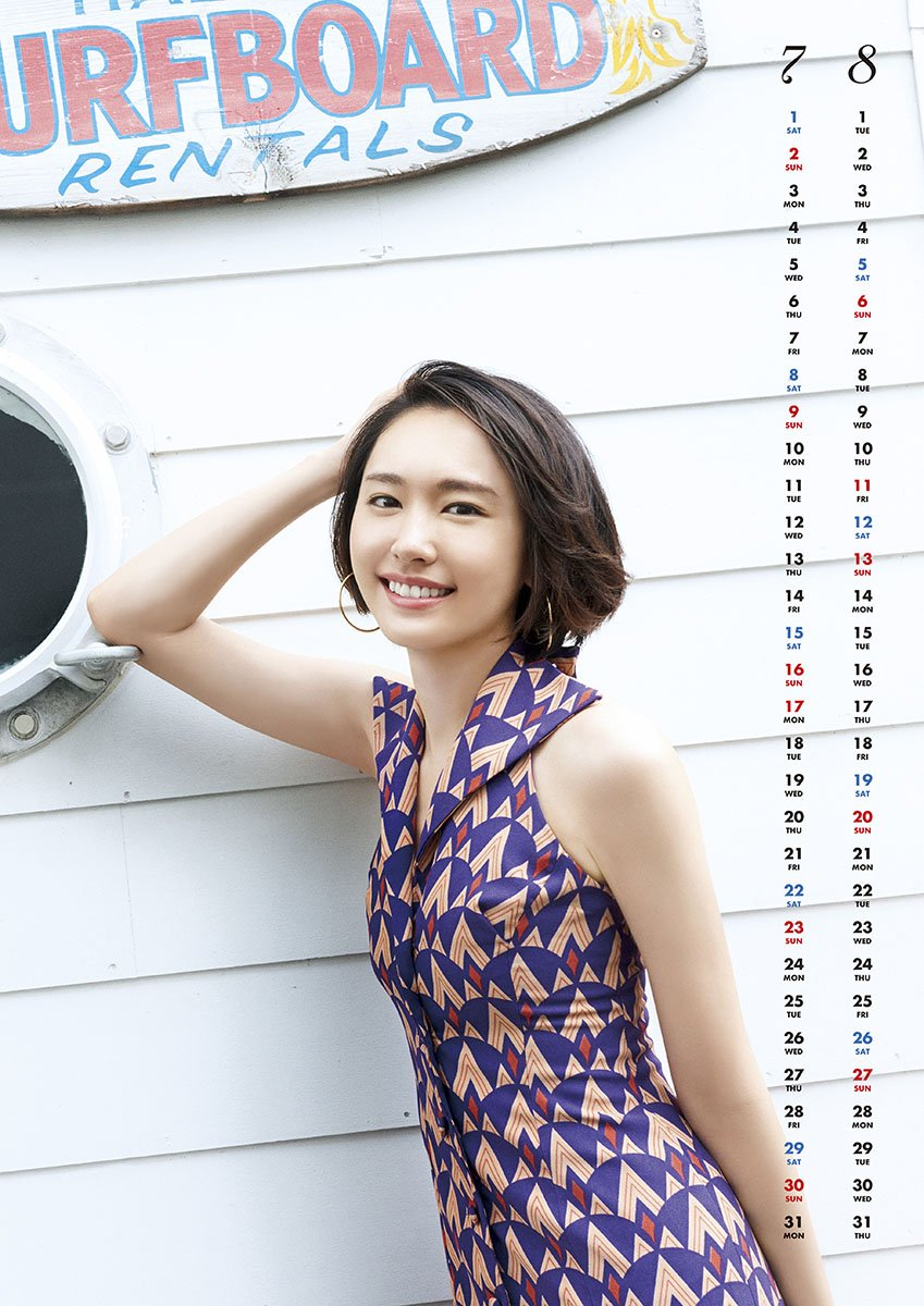新垣結衣 2017年 カレンダー 壁掛け B2 CL-154