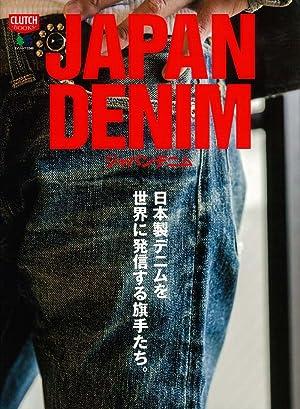 JAPAN DENIM (ジャパンデニム)