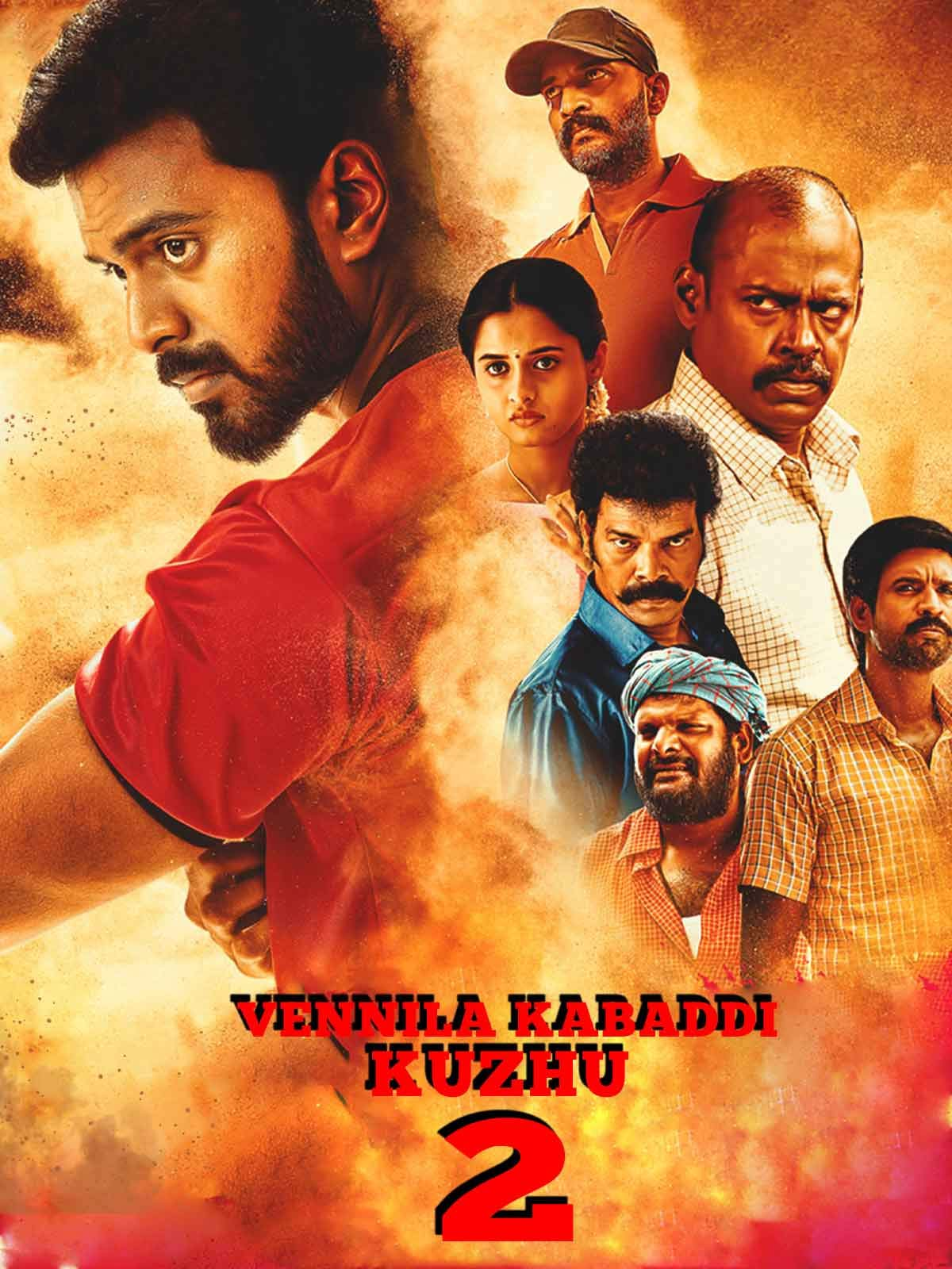 Vennila Kabaddi Kuzhu 2 on Amazon Prime Video UK