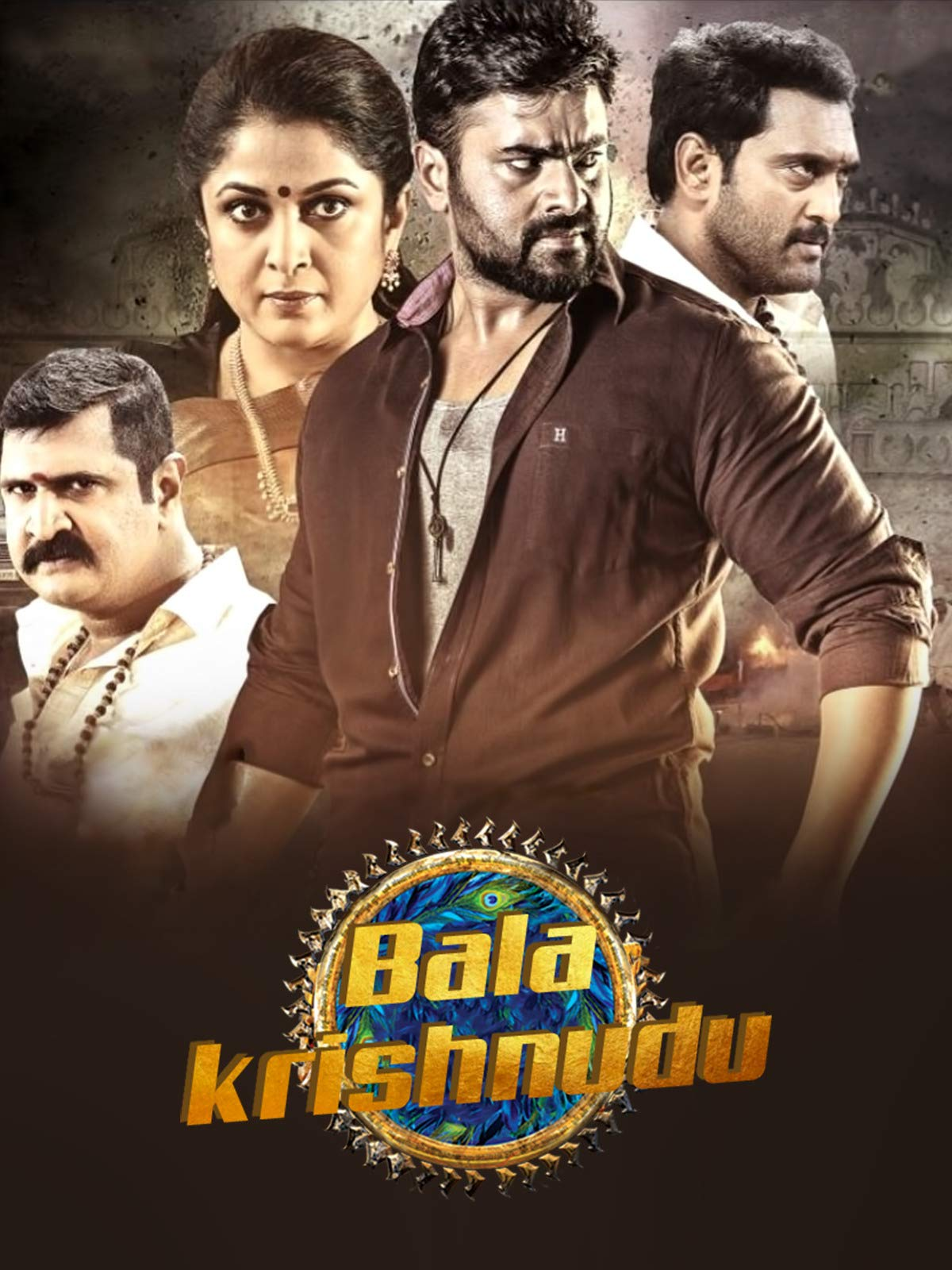 Balakrishnudu on Amazon Prime Instant Video UK