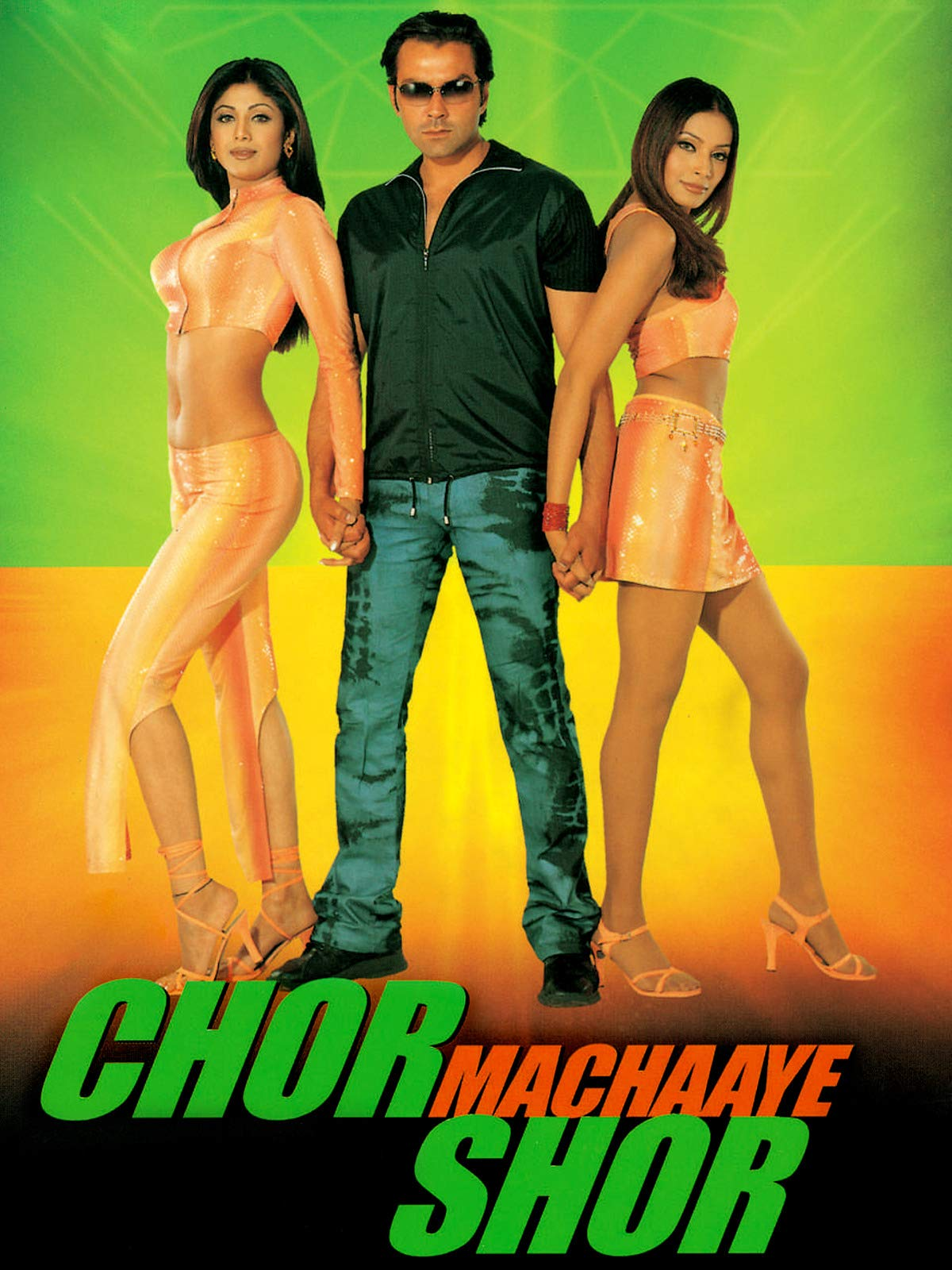Chor Machaaye Shor on Amazon Prime Instant Video UK