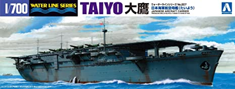 Aoshima 045206 Taiyo 1:700 Waterline series Plastic Kit Maquette
