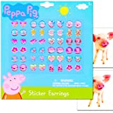 Peppa Pig Sticker Earrings for Girls Toddlers -- Set of 24 Pairs, 2 Pig Stickers (Costume Dress Up Party Supplies)