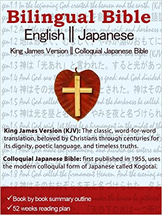 Bilingual Bible: English & Japanese (Annotated)