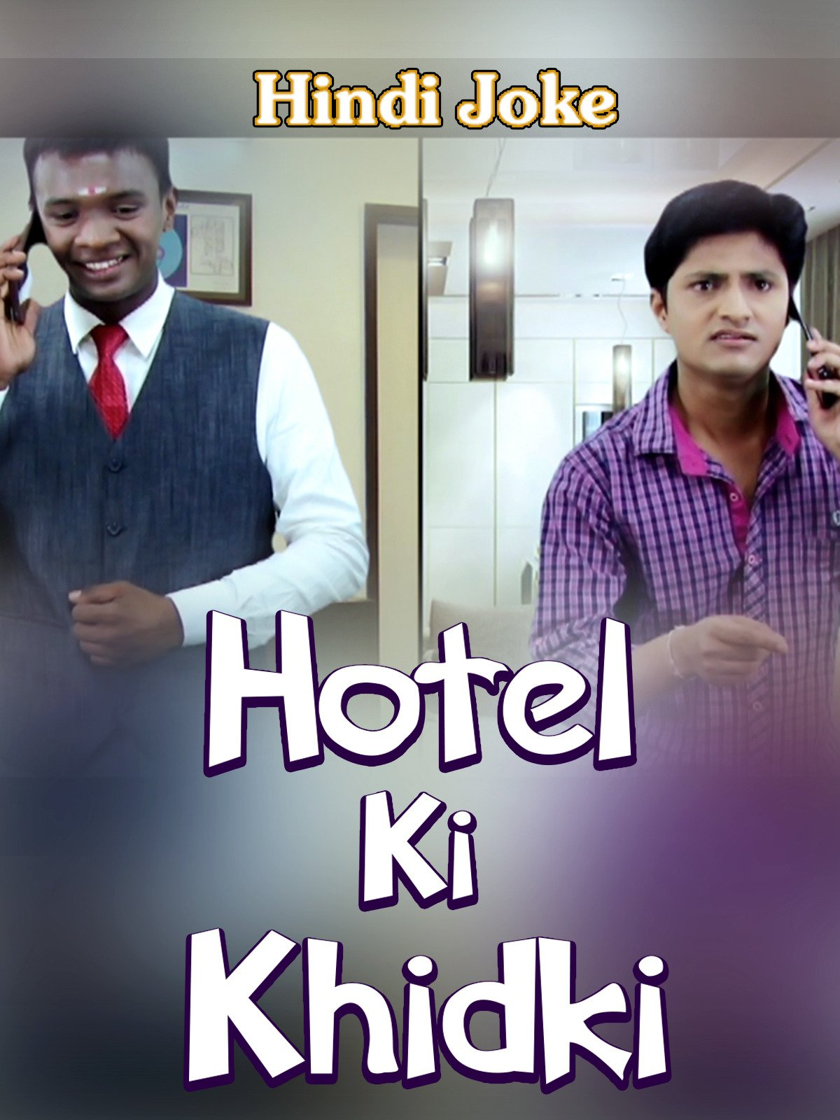 Clip: Hotel Ki Khidki Hindi Joke