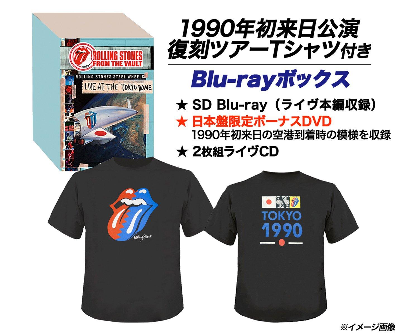 【完全生産限定盤500セット:SD Blu-ray+2CD+BONUS DVD/1990年初来日公演復刻ツアーTシャツ タイプA(Lサイズのみ)/日本語字幕付】