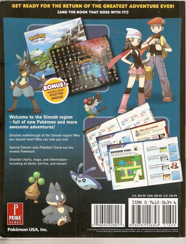 pokemon diamond and pearl game guide