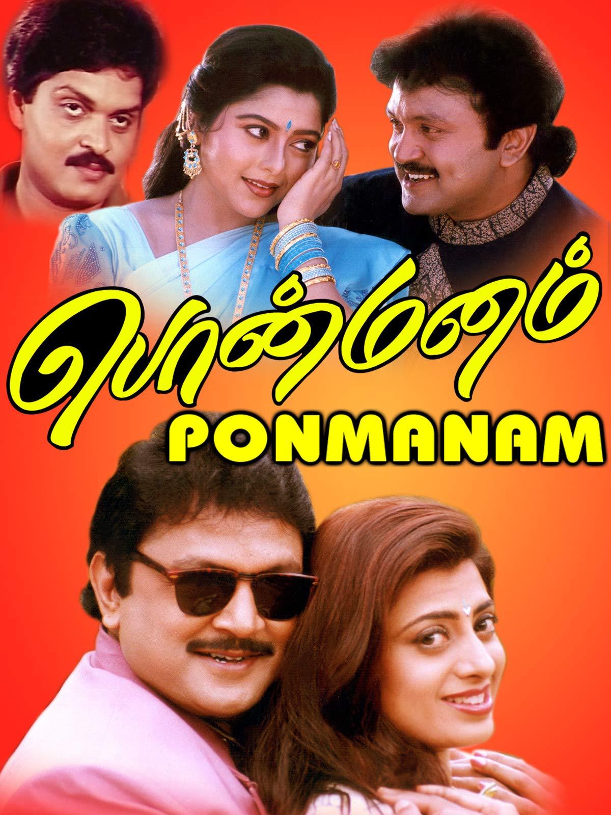Ponmanam on Amazon Prime Video UK
