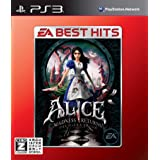 Alice: Madness Returns [EA Best Hits] [Japan Import]