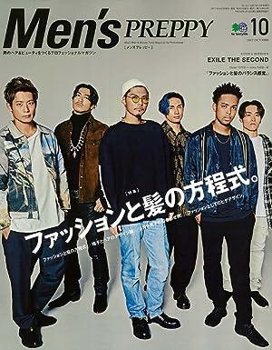 Men's PREPPY (メンズ プレッピー) 2017年 10月号
