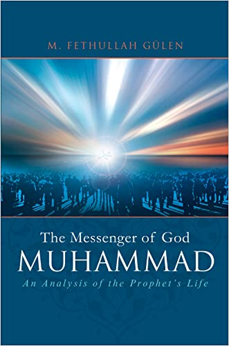Messenger Of God: Muhammad: 1