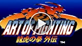 Classic Game Room - ART OF FIGHTING 3 For Neo-Geo...