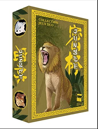 France cartes - 464006 - Petit Jeu - Jungle