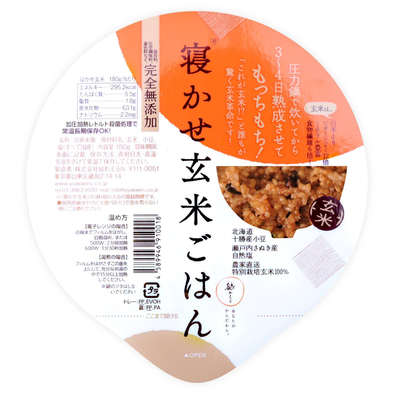 寝かせ玄米ごはん 小豆ブレンド(180g×12個セット)寝かせ玄米 レトルトパック