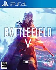 Battlefield V 【Amazon.co.jp限定】アイテム未定 付 - PS4