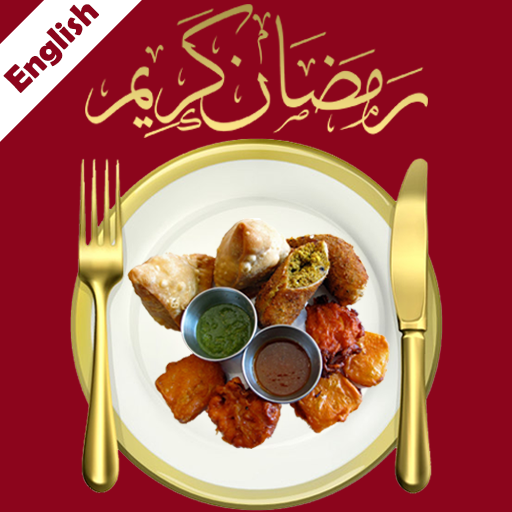 ramadan-recipes-in-english-ramadan-2015