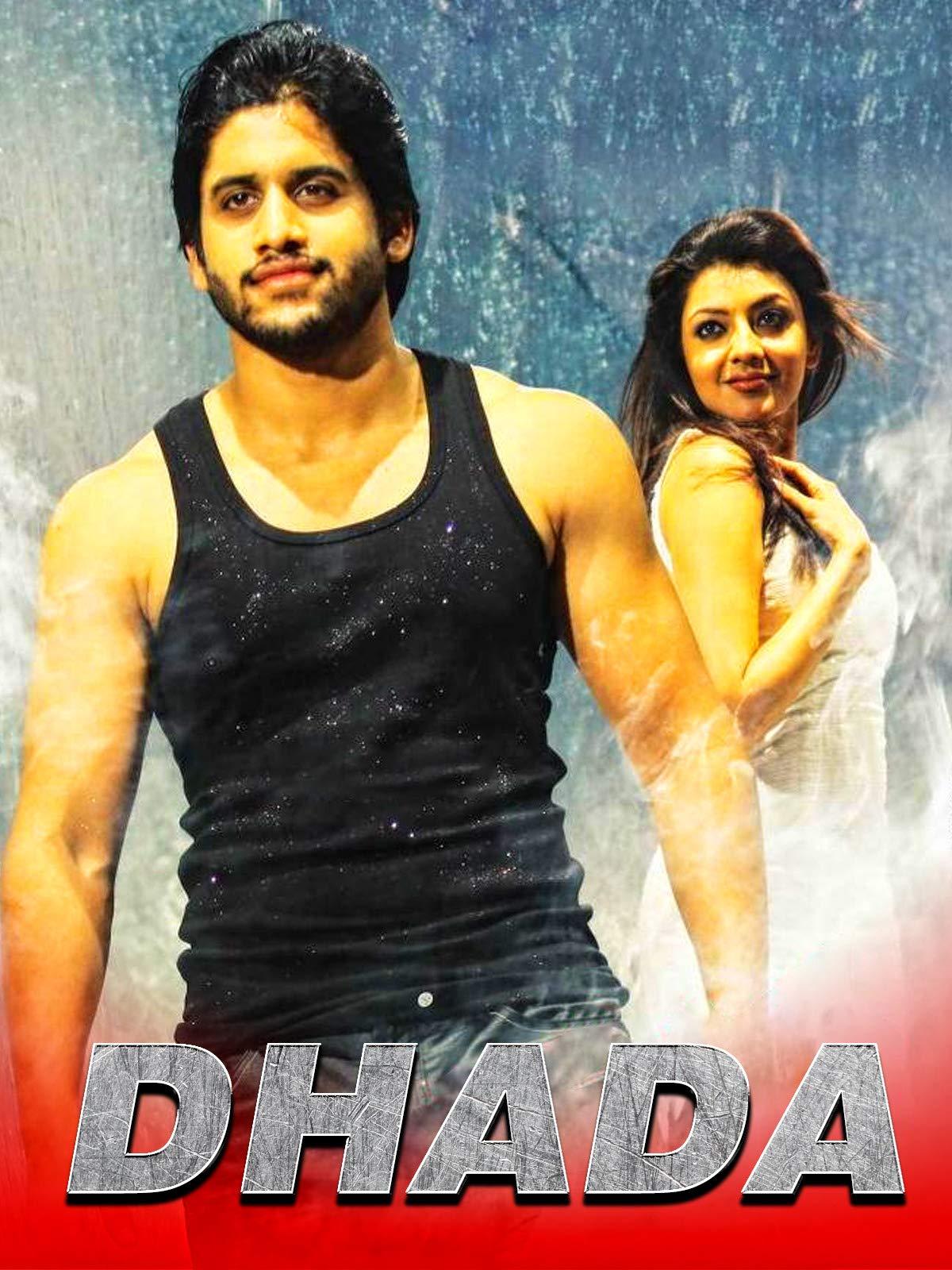 Dhada (Hindi)