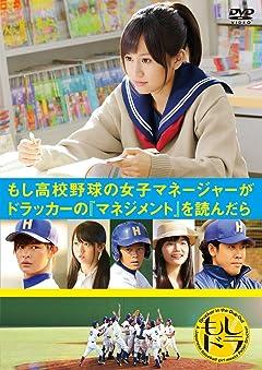 感動の日本シリーズを戦い抜いた楽天外国人助っ人「泥んこ秘話」
