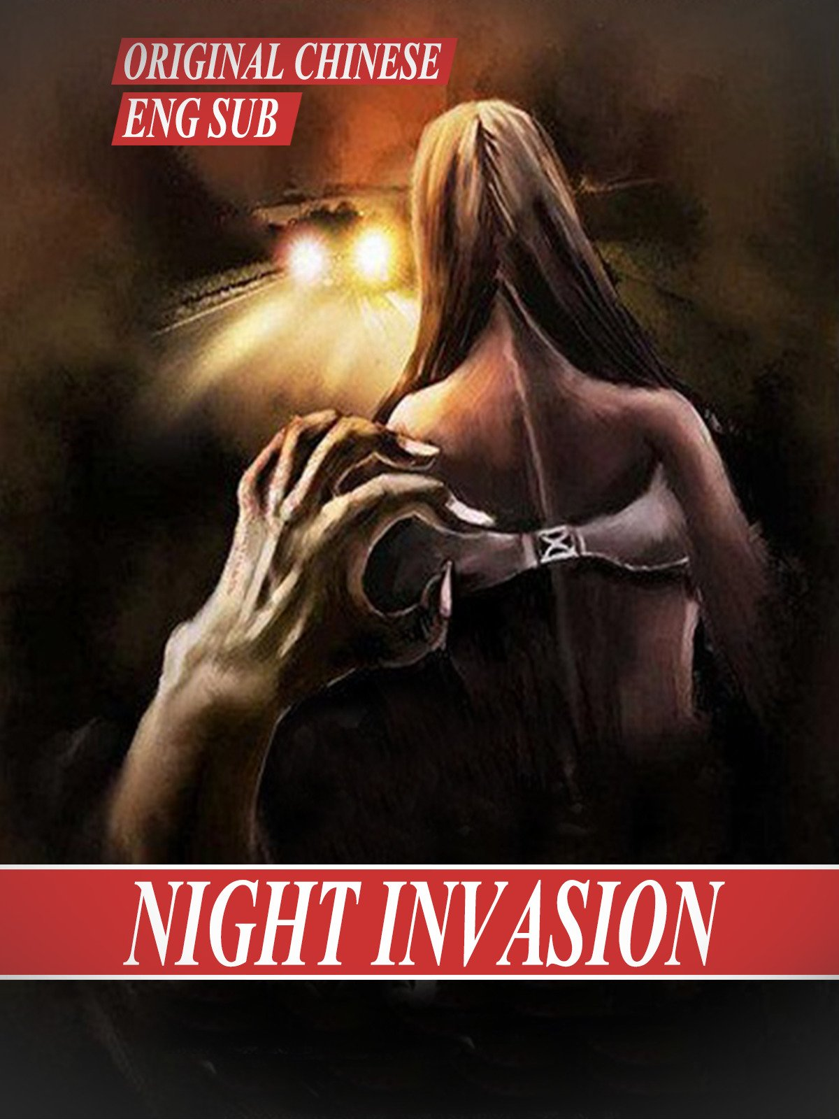 Night invasion [Eng Sub] original Chinese