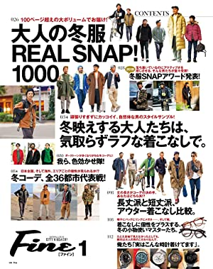 Fine(ファイン) 2019年 01 月号 [大人の冬服REAL SNAP!1000]
