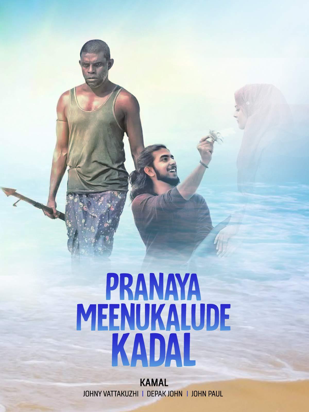 Pranaya Meenukalude Kadal on Amazon Prime Video UK