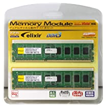 【特価】 CFD ELIXIR PC3-10600 4GB×2枚 PCメモリ W3U1333Q...