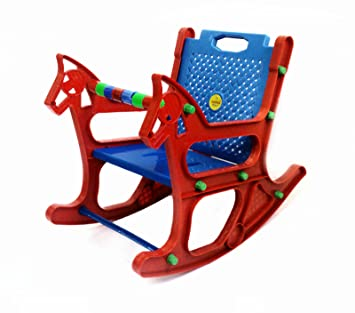 Best Baby Chair Rocker Pictures - Chairs Design and Ideas ...