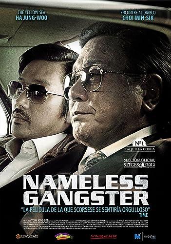 Безымянный гангстер: По законам времени