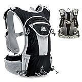 TRIWONDER Hydration Pack Backpack 12L Professional Outdoors Mochilas Trail Marathoner Running Race Hydration Vest (Black - Only Vest) (Color: Black - Only Vest, Tamaño: Large)