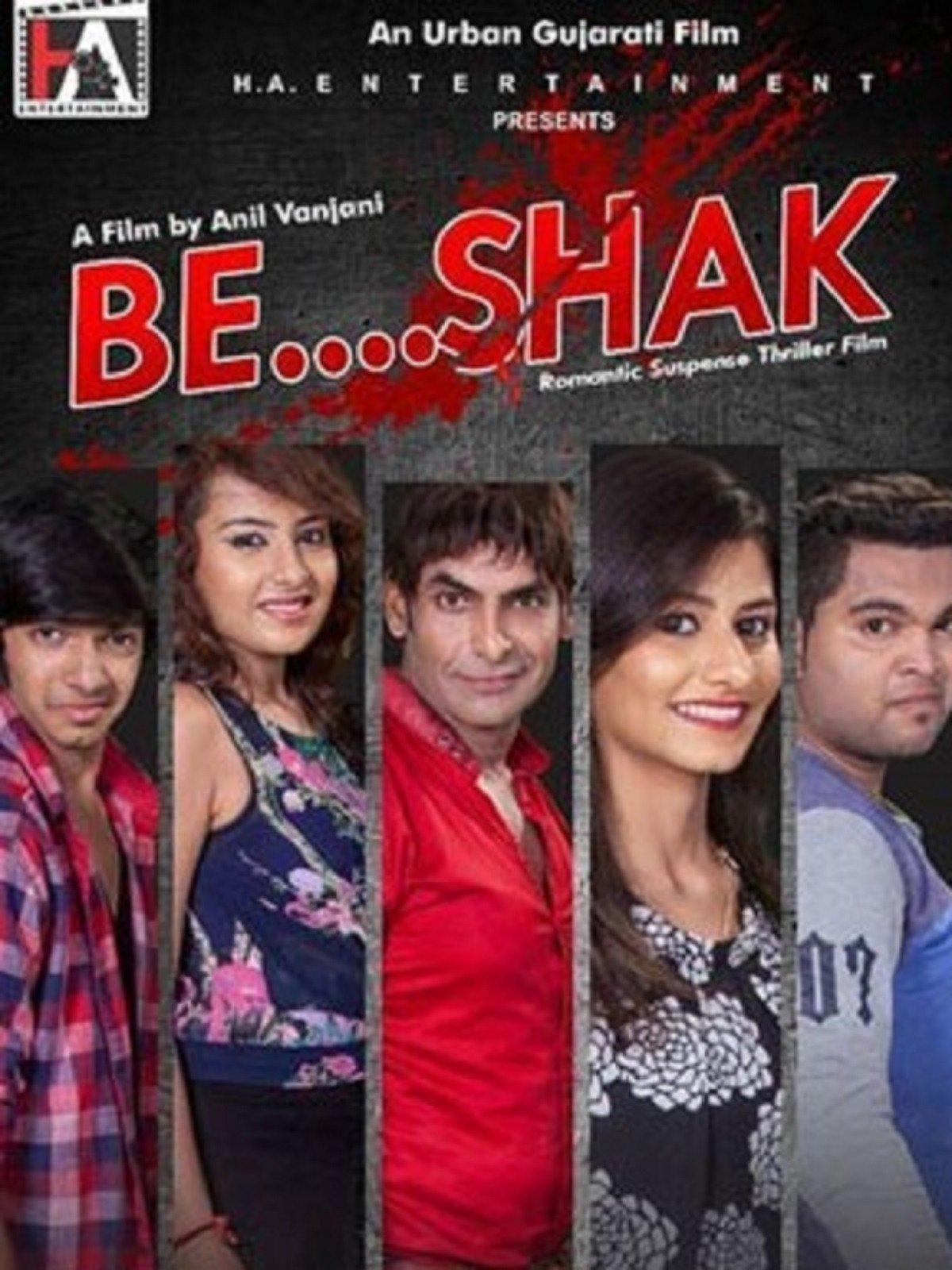 Be.Shak