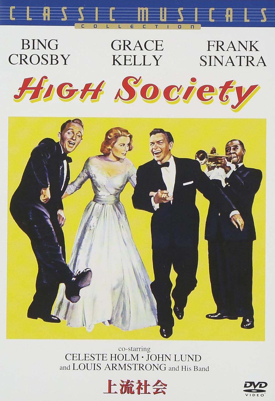 懐かしいメロディーと共に名作を『上流社会』