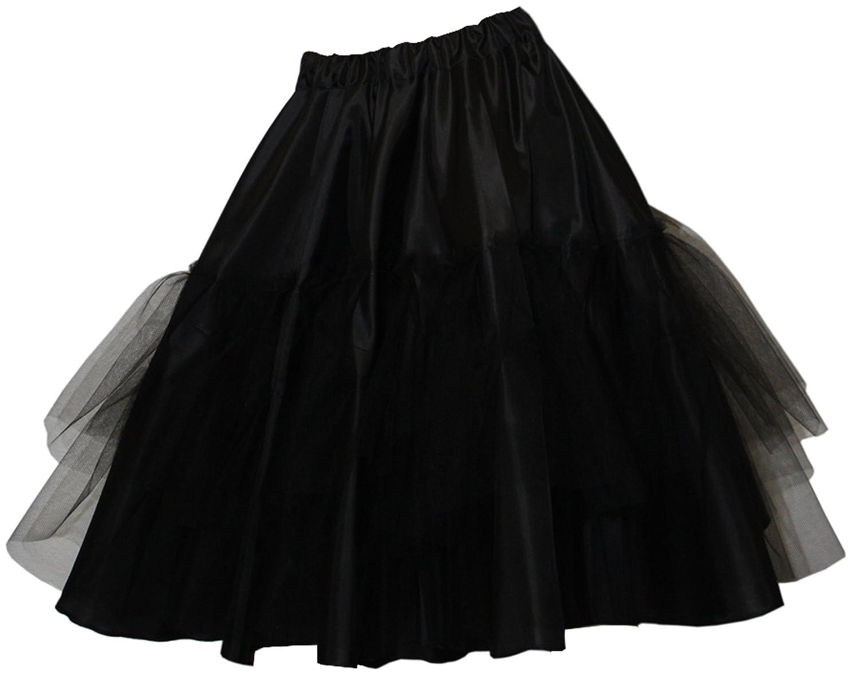 kreativwunderwelt Unterrock / Petticoat – schwarz – 2-stufig jetzt kaufen