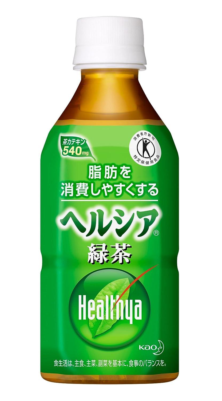(お徳用ボックス) ヘルシア緑茶 350ml×24本 「特定保健用食品」