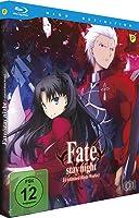 Fate/Stay Night - Staffel 01, Vol. 1