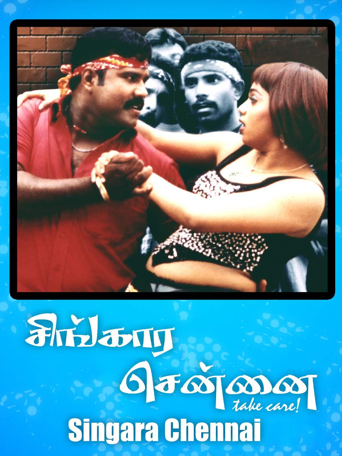Singara Chennai on Amazon Prime Video UK