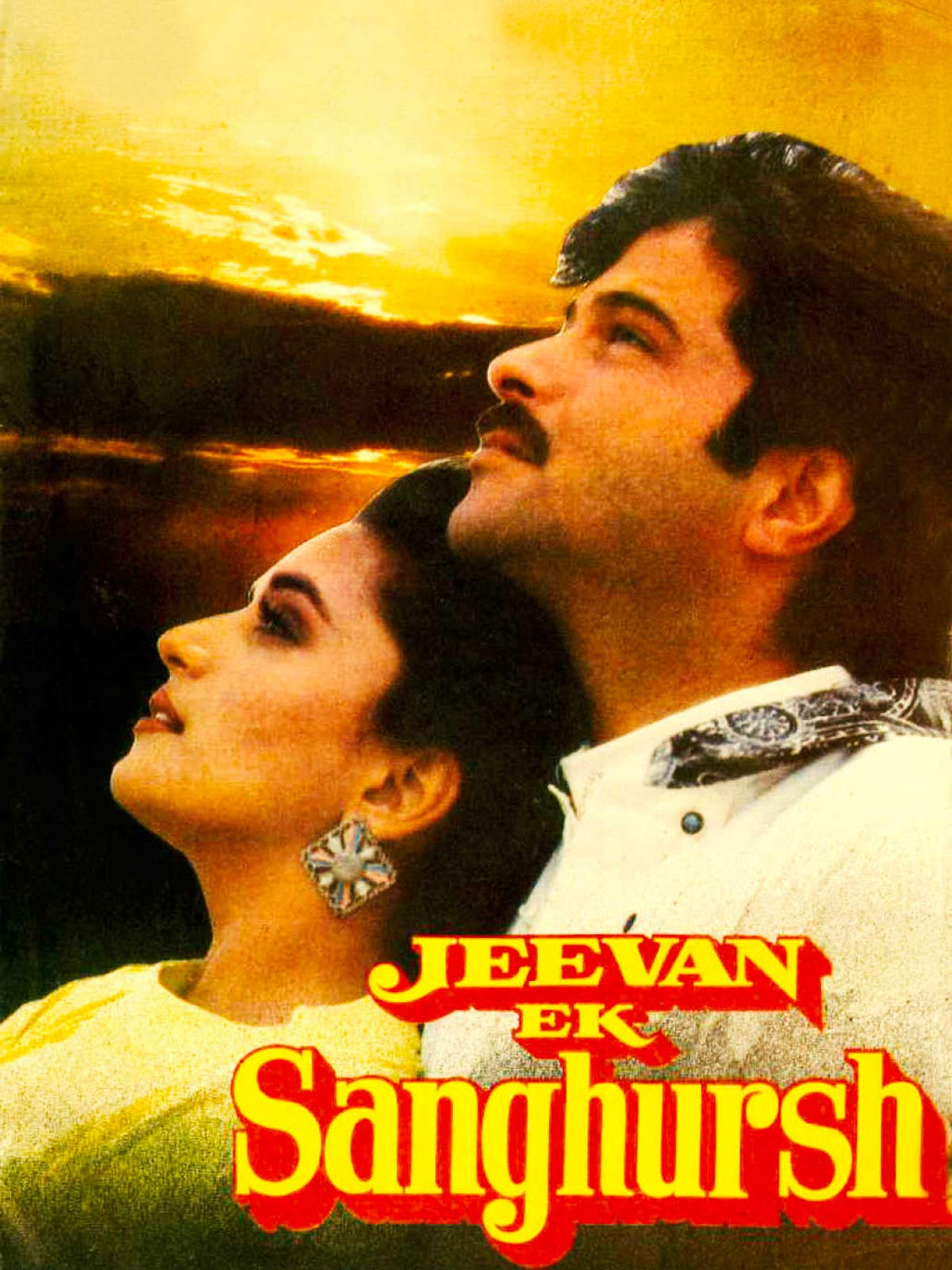 Jeevan Ek Sanghursh on Amazon Prime Video UK