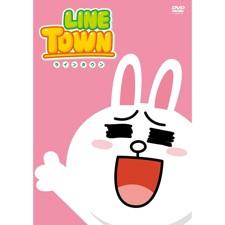 [DVD] LINE TOWN <ラインファイブ>