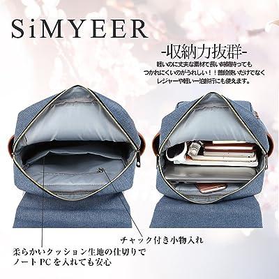 SiMYEER スクエア バックパック ユニセックス