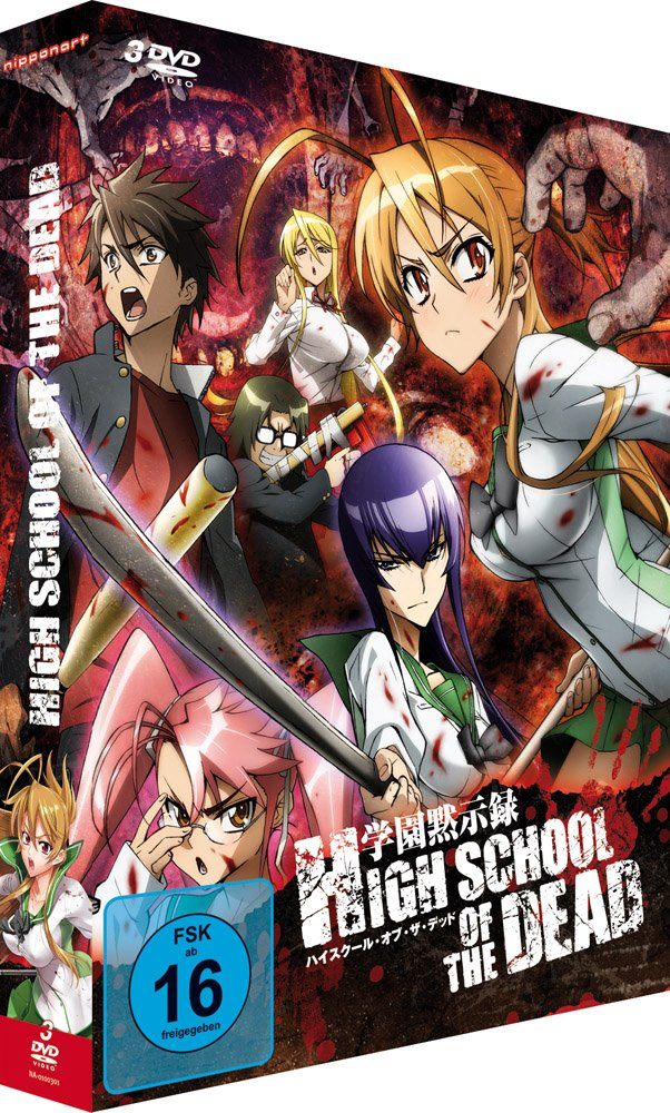 Highschool of the Dead, DVD