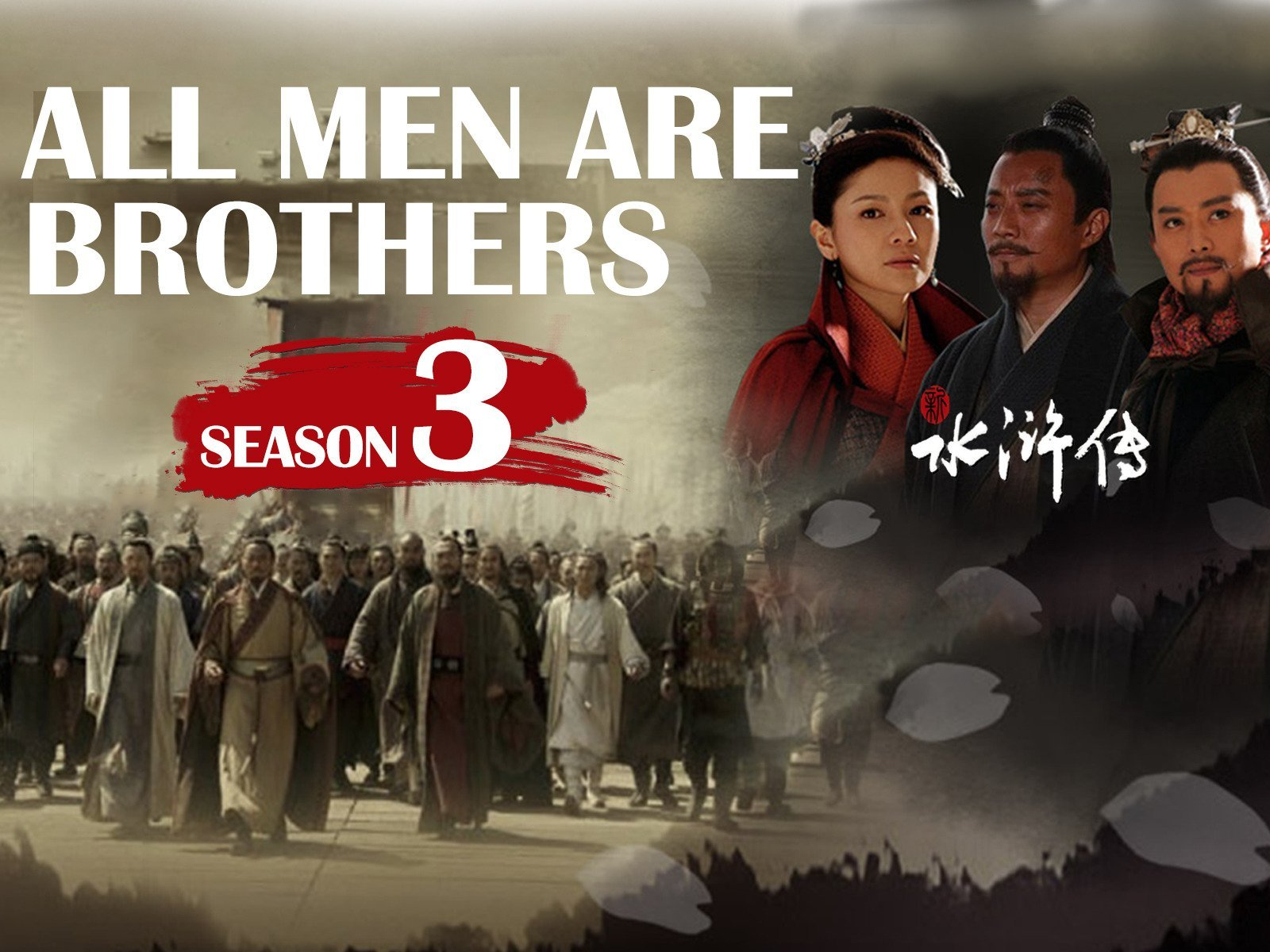 All Men are Brothers Season 3 on Amazon Prime Video UK