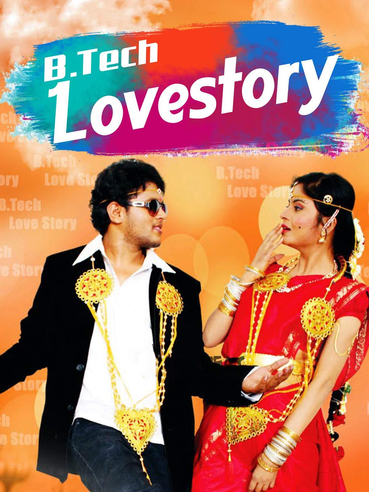 B-Tech Love Story on Amazon Prime Video UK